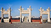 Chinese Ancient Marble Gate Of The Temple Of Heaven Against A Blue Sky. Asian Architectural Backgrou poster