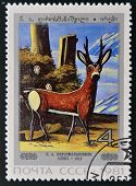 USSR - CIRCA 1981: A Stamp printed in Russia shows the painting