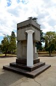 Monument To The Reducing Of The City Of Sevastopol
