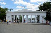 Grafskaya Wharf, Sevastopol