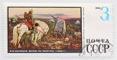USSR - CIRCA 1968: A stamp printed in The USSR shows russian knight on the battle field, series, cir