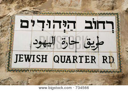 poster of The Old City, Jerusalem