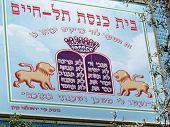 Tel Aviv 10 Commandments On The Synagogue 2012