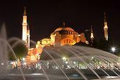 Hagia Sophia Mosque, Istanbul