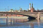 Moskvoretsky Bridge In Front Of The Moscow Kremlin.