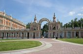 Palace Of Queen Ekaterina Second Great