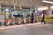 Metro Gates In Tokyo