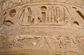 stock photo of ptolemaic  - Hieroglyphs on the column in Precinct of Amun - JPG