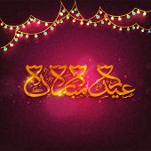 pic of arabic calligraphy  - Glossy arabic calligraphy text Eid Mubarak on shiny seamlss background with glowing lights for muslim community festival celebration - JPG