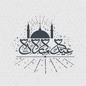 stock photo of arabic calligraphy  - Greeting card design with arabic calligraphy text Eid Mubarak and mosque for muslim community festival celebration - JPG