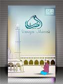 Arabic Islamic calligraphy of Ramazan or Ramadan with Mosque or Masjid and a Muslim man reading Nama