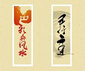 Poem Chinese calligraphy