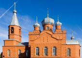 Modern Orthodox Church