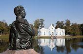 Catherine Park. Pushkin (Tsarskoye Selo) Monument Lansky. Russia.