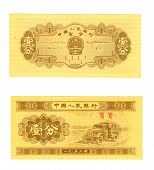 1 Jiao Bill Of China, 1953