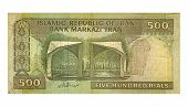 500 Riel Bill Of Iran
