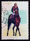 Postage Stamp Japan 1989 Jockey Riding Shinzan