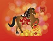 foto of saddle-horse  - 2014 Chinese New Year Zodiac Horse with Saddle and Bringing in Wealth and Treasure Text and Prosperity Symbols Basket of Oranges and Gold Bars - JPG