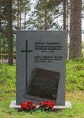 Memorial For Josephus Palmannus.
