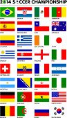 Soccer Championship Flags
