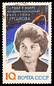 Ussr Stamp, V.v.tereshkova