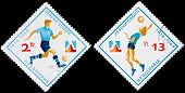 Bulgaria Stamp Dedicated To Sport Club