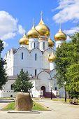 Uspensky Cathedral Yaroslavl Russia