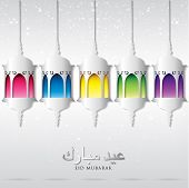 stock photo of ramazan mubarak card  - Lantern  - JPG