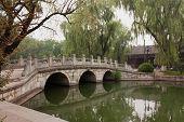 Three-arch Bridge On Campus Of Peking University, Beijing