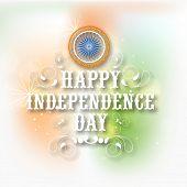 image of ashoka  - Elegant greeting card design with floral Ashoka Wheel on shiny background for Indian Independence Day celebration - JPG