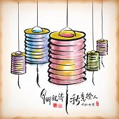 Mid Autumn Festival - Paper Lantern Ink Painting Translation:  The Temptation of Mid Autumn