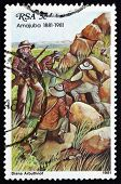 Postage Stamp South Africa 1981 Boer Snipers