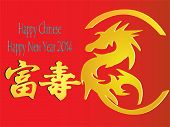 dragon on Chinese New Year Card.