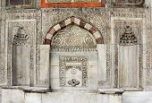 Details of Fountain of Ahmed III