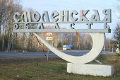Frontier of Moscow and Smolensk Areas, Russia, November, 15, 2014: Guide sign, indicated the beginning of Smolensk Area. Smolensk is the city on the west of Russia