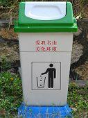 Lixo chinês