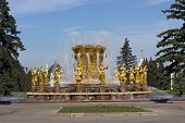 Fountain of Friendship of Peoples