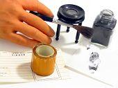 Developing A Latent Fingerprint