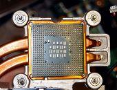 Damaged CPU