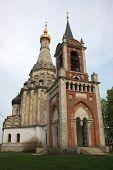 Transfiguration Church in the village of Ostrov. Russia