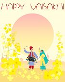 image of punjabi  - an illustration of a happy vaisakhi greeting card with mustard flowers and punjabi dancers under a setting sun - JPG