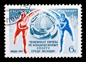 Ussr Stamp Speed Skating Championship