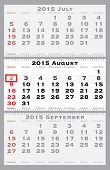 2015 august with red dating mark - current marked holiday is Friendship - vector illustration