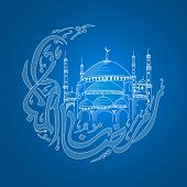 picture of ramadan calligraphy  - Arabic calligraphy text Ramzan - JPG