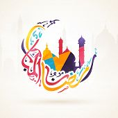 stock photo of ramazan mubarak card  - Colorful arabic calligraphy text Ramazan - JPG