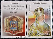 ROMANIA - CIRCA 2007: stamps printed in Romania shows Teoctist Patriarch of the Romanian Orthodox Ch