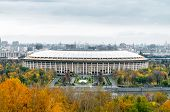 The Grand Sports Arena of the Luzhniki