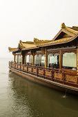 Постер, плакат: Лодка в Западный Китай озеро