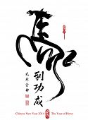 foto of stroking  - Horse Calligraphy - JPG