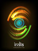 stock photo of indian independence day  - Beautiful greeting card with shiny waves in saffron and green color with ashoka wheel on black background for 15th of August - JPG